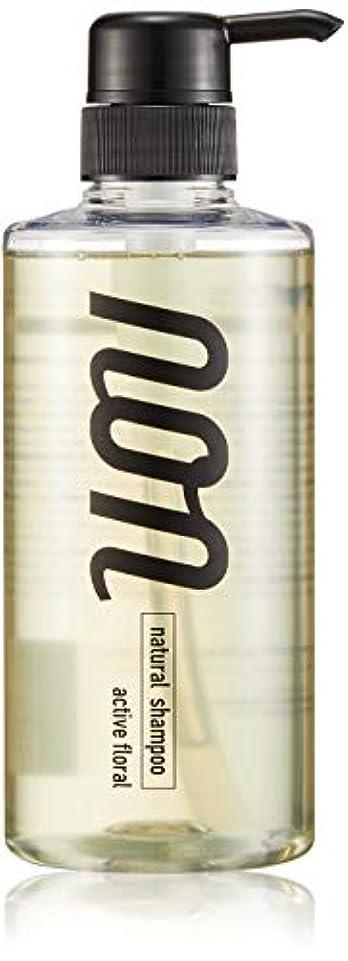 対処する一生インレイNONナチュラルシャンプー natural&active activefloralの香り【コラーゲン ヒアルロン酸 ケラチン高配合】490? ポンプシャンプー (シャンプー)