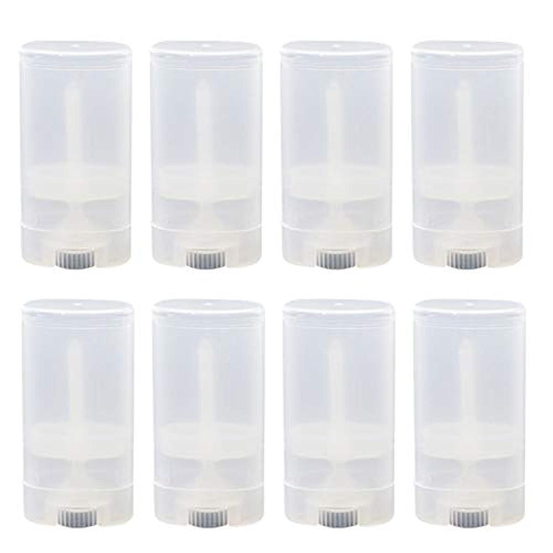 同級生コールドこんにちはMigavann 10ピース15グラムリップバームチューブ リップクリーム容器 詰め替え式透明空消臭自家製石鹸リップクリーム口紅容器チューブボトル