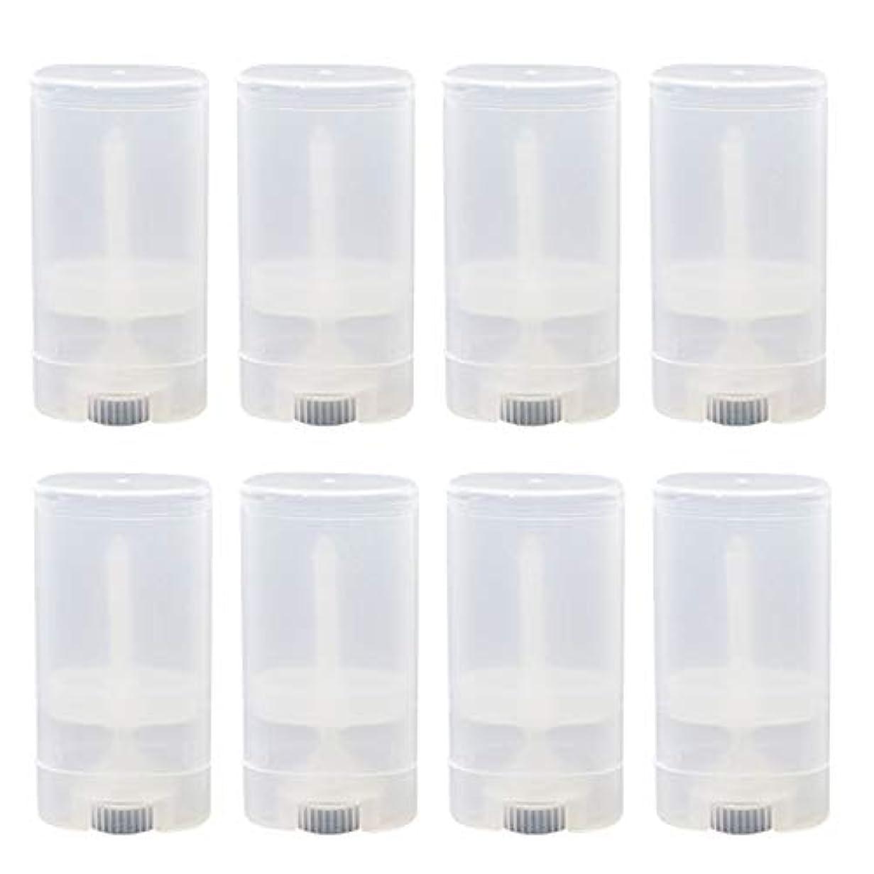 ガム当社ワーカーMigavann 10ピース15グラムリップバームチューブ リップクリーム容器 詰め替え式透明空消臭自家製石鹸リップクリーム口紅容器チューブボトル