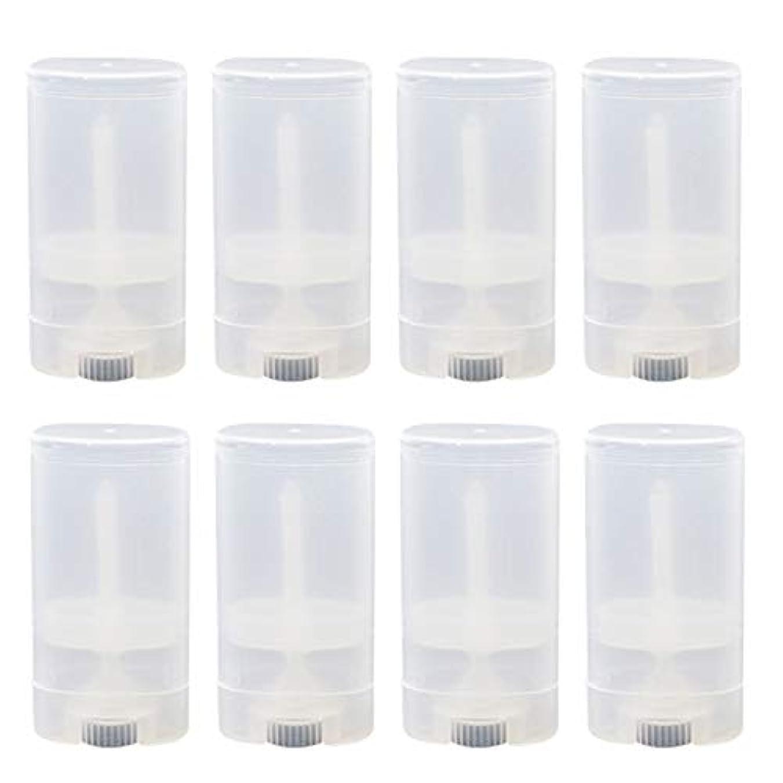 磨かれたうなずく意図的Migavann 10ピース15グラムリップバームチューブ リップクリーム容器 詰め替え式透明空消臭自家製石鹸リップクリーム口紅容器チューブボトル