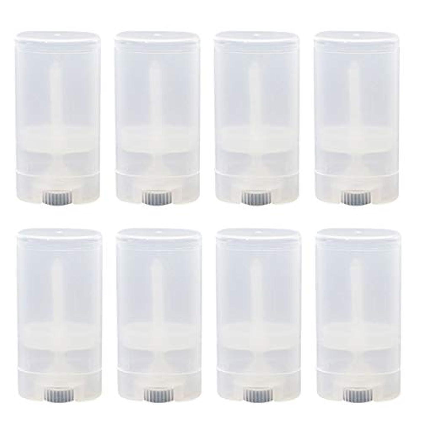 影すべき惨めなMigavann 10ピース15グラムリップバームチューブ リップクリーム容器 詰め替え式透明空消臭自家製石鹸リップクリーム口紅容器チューブボトル