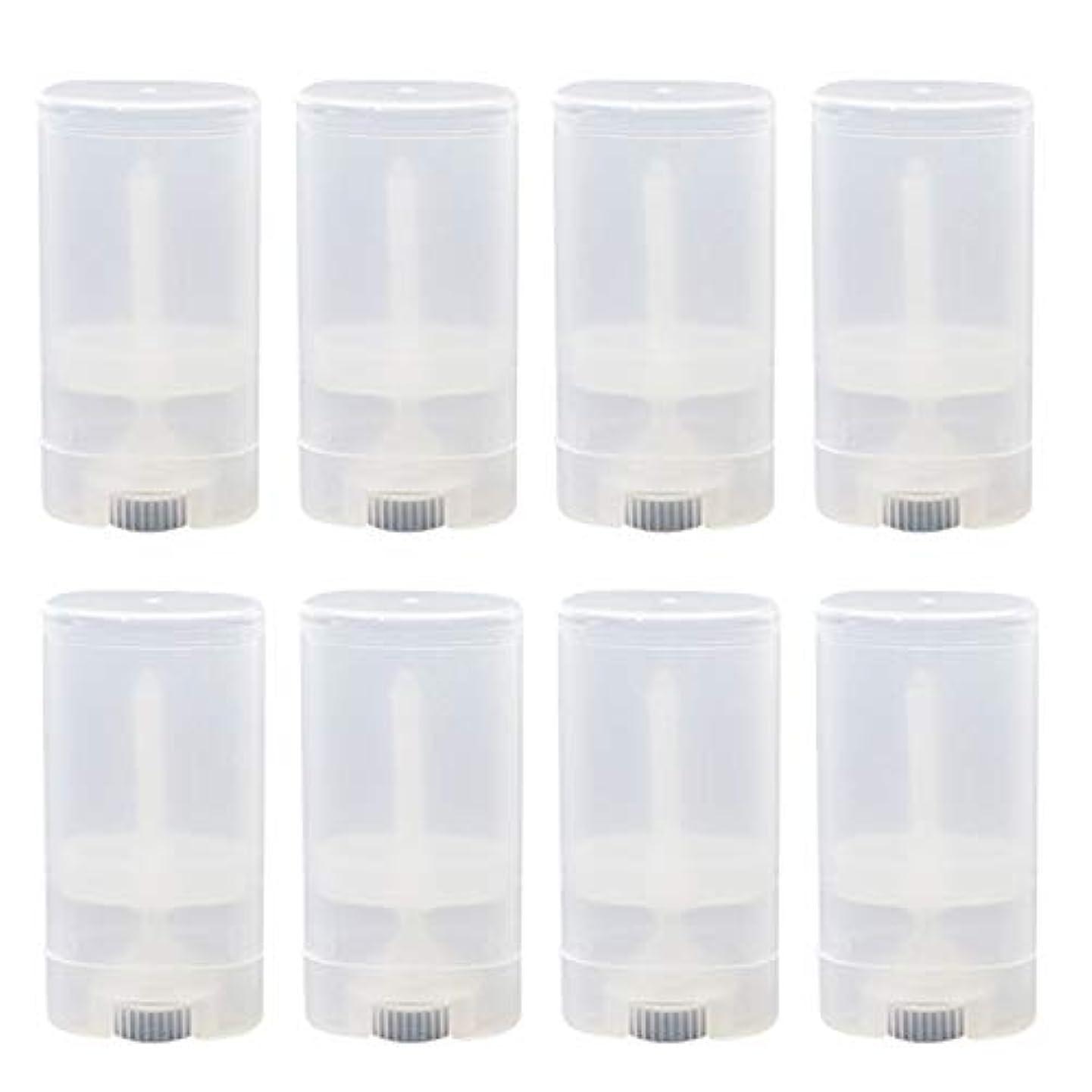 ロケット情報些細なMigavann 10ピース15グラムリップバームチューブ リップクリーム容器 詰め替え式透明空消臭自家製石鹸リップクリーム口紅容器チューブボトル
