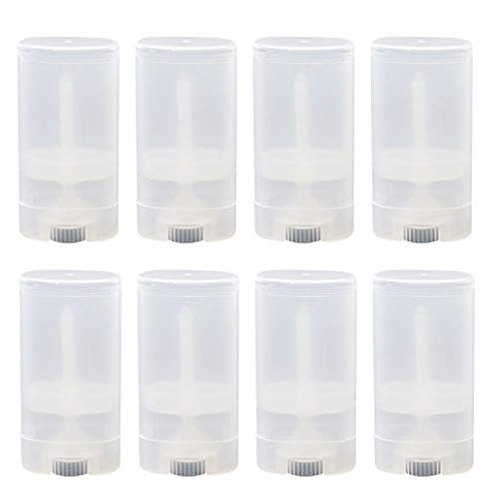 割る気候いたずらなMigavann 10ピース15グラムリップバームチューブ リップクリーム容器 詰め替え式透明空消臭自家製石鹸リップクリーム口紅容器チューブボトル