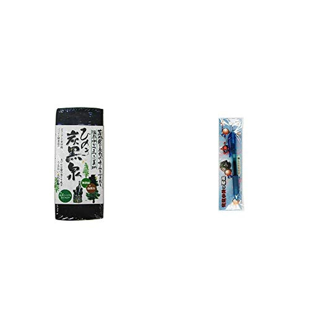 フック浜辺インスタンス[2点セット] ひのき炭黒泉(75g×2)?さるぼぼ 癒しボールペン 【ブルー】