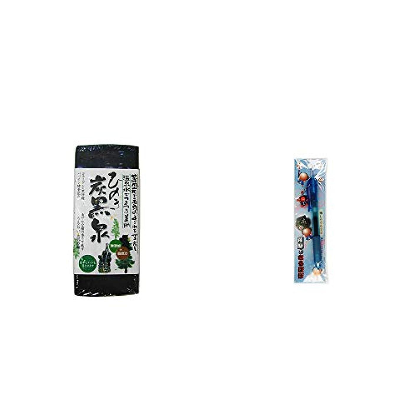 スティッククリームベット[2点セット] ひのき炭黒泉(75g×2)?さるぼぼ 癒しボールペン 【ブルー】