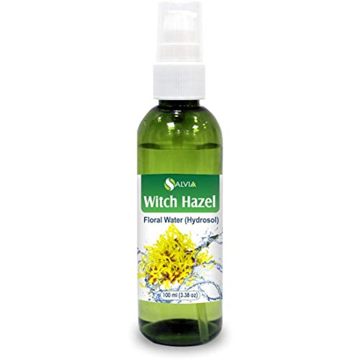 出発反論羨望Witch Hazel Floral Water 100ml (Hydrosol) 100% Pure And Natural