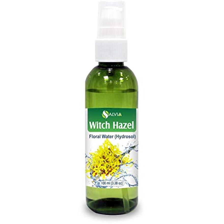 回転ロデオ地下室Witch Hazel Floral Water 100ml (Hydrosol) 100% Pure And Natural