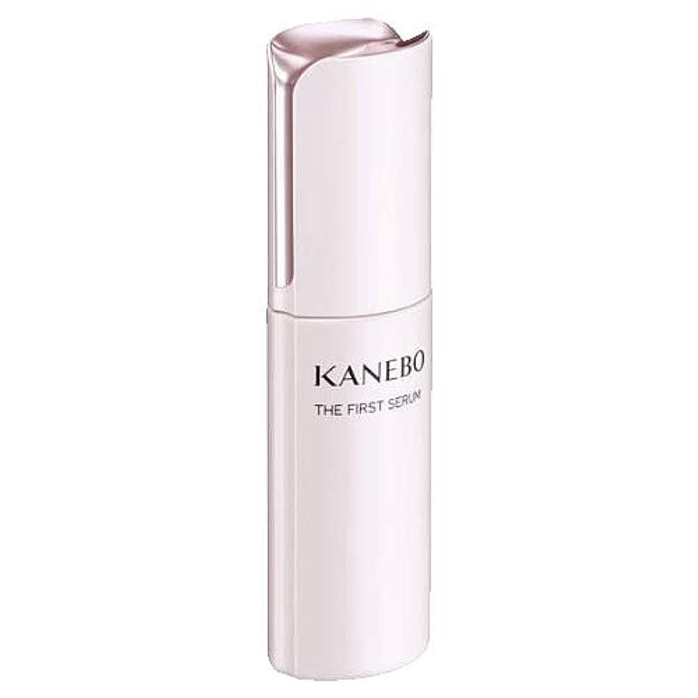 ショルダー確立します背景カネボウ KANEBO 美容液 ザ ファースト セラム 60ml [並行輸入品]