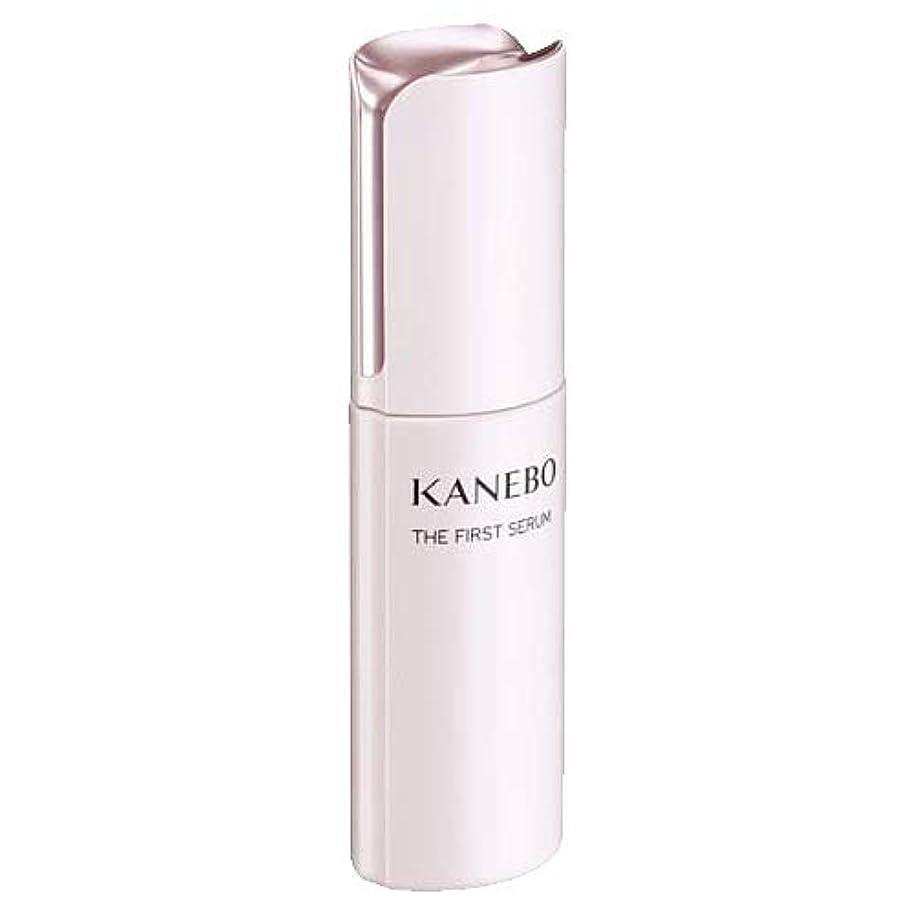 飽和するマトリックス失速カネボウ KANEBO 美容液 ザ ファースト セラム 60ml [並行輸入品]