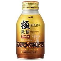 アサヒ飲料 WONDA(ワンダ) 極 微糖 260gボトル缶×24本入×(2ケース)