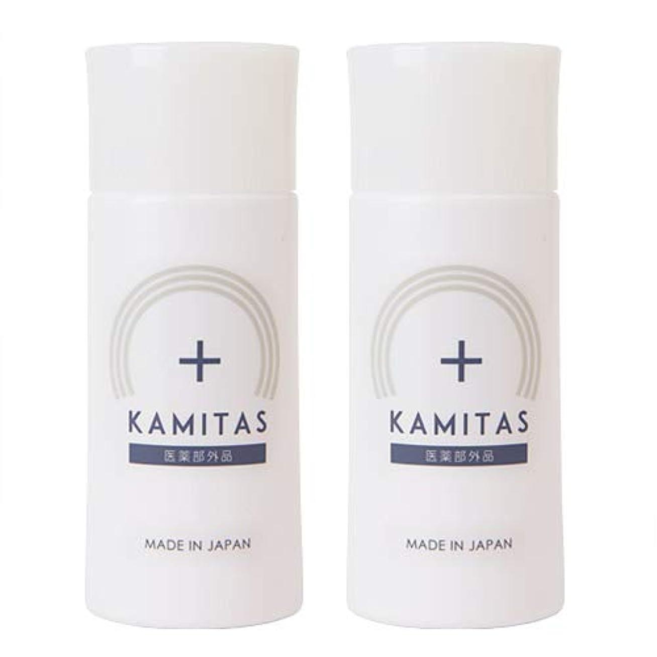 エトナ山やがてボイド【2本セット】医薬部外品 薬用育毛剤 KAMITAS+(法朵絲)