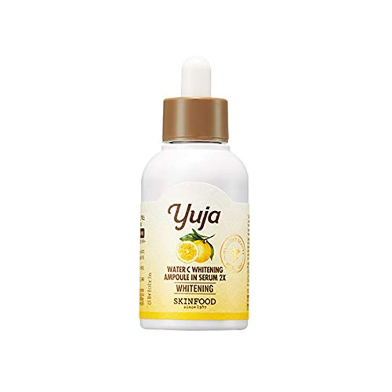 転倒複合文明化Skinfood Yuja Water C Whitening Ampoule In Serum 2X/50ml [並行輸入品]