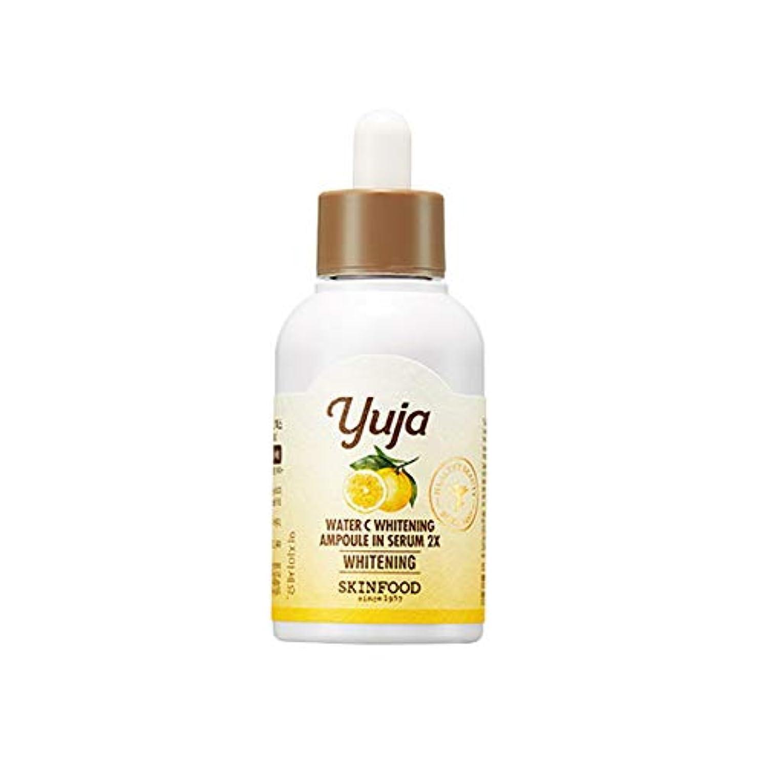 舞い上がる地上の説明Skinfood Yuja Water C Whitening Ampoule In Serum 2X/50ml [並行輸入品]