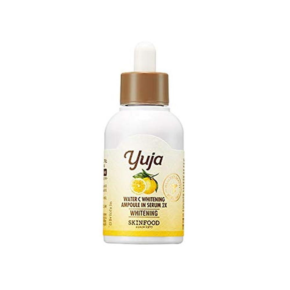 リールトラック滴下Skinfood Yuja Water C Whitening Ampoule In Serum 2X/50ml [並行輸入品]