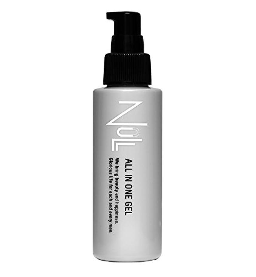 除去抗生物質表面的なMENS NULL オールインワンジェル メンズ 100g