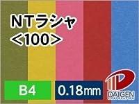紙通販ダイゲン NTラシャ <100> B4/40枚 セピア 031657_106