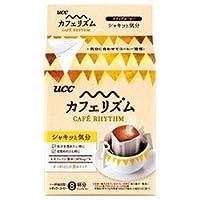 UCC カフェリズム ドリップコーヒー シャキッと気分 8P×12袋入×(2ケース)