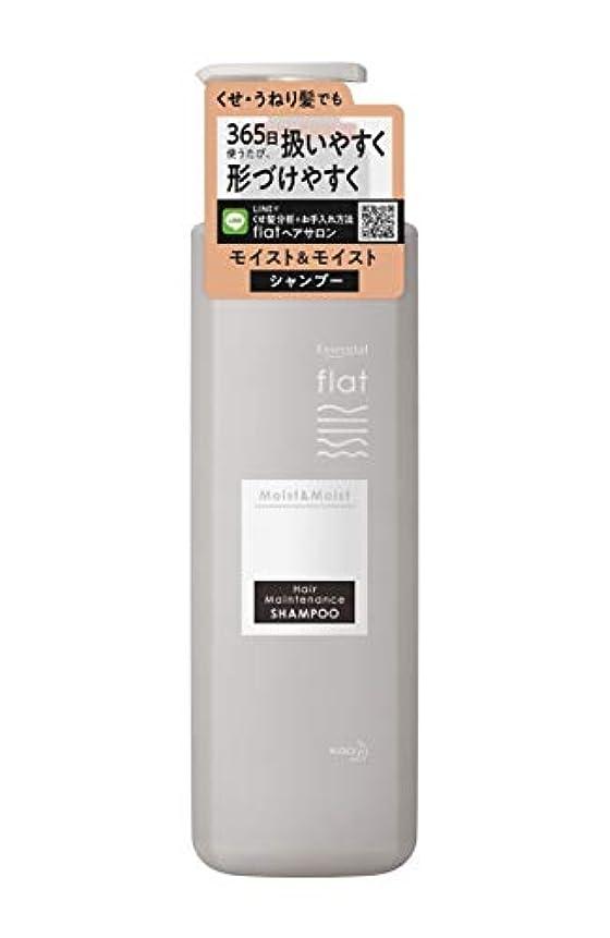 ゴムポイントピストルflat(フラット) エッセンシャル フラット モイスト&モイスト シャンプー くせ毛 うねり髪 毛先 まとまる ストレートヘア ゴワつき除去成分配合(洗浄成分) ボトル 500ml