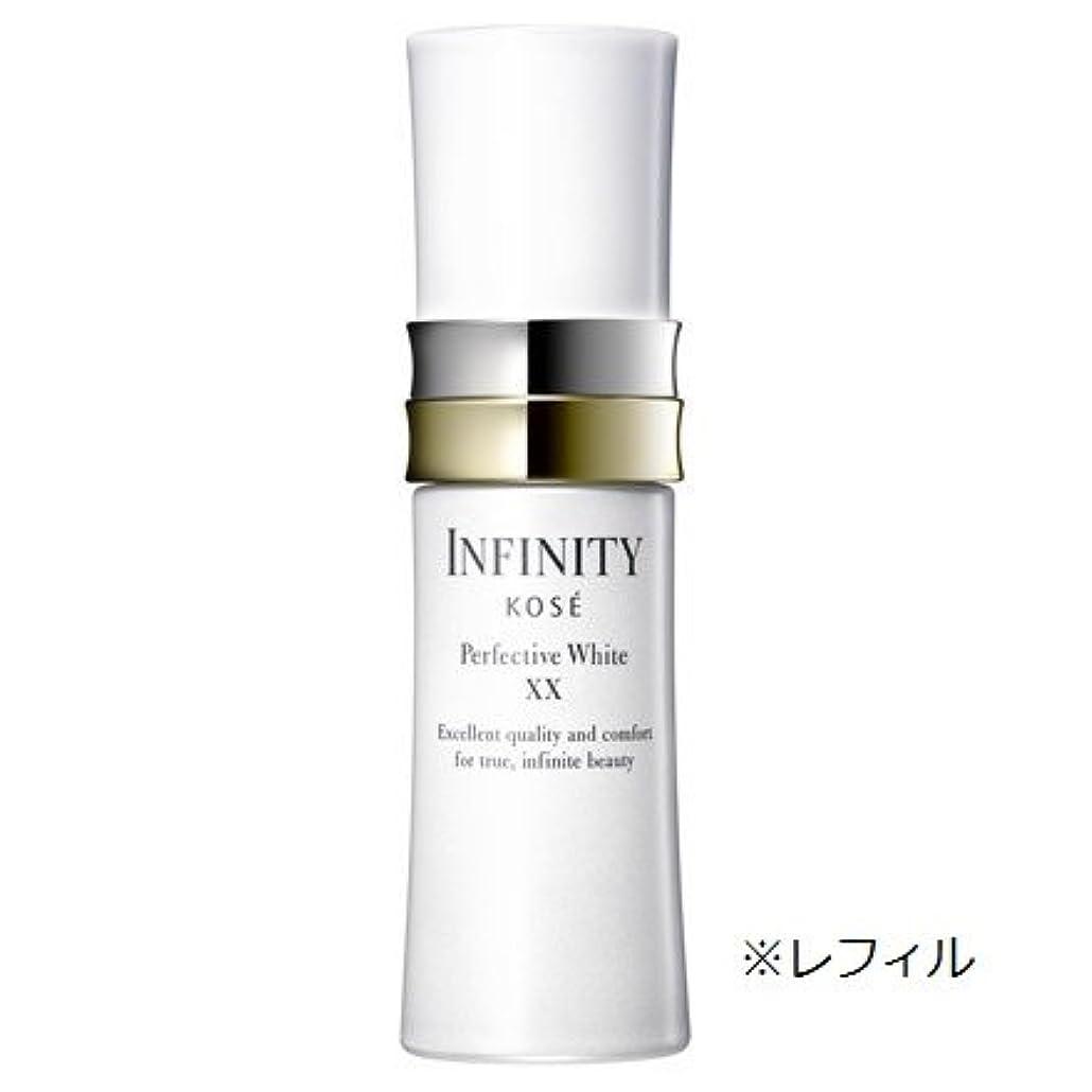 製作スパークカテナインフィニティ パーフェクティブ ホワイト XX (美白美容液) 40ml ※付けかえ用