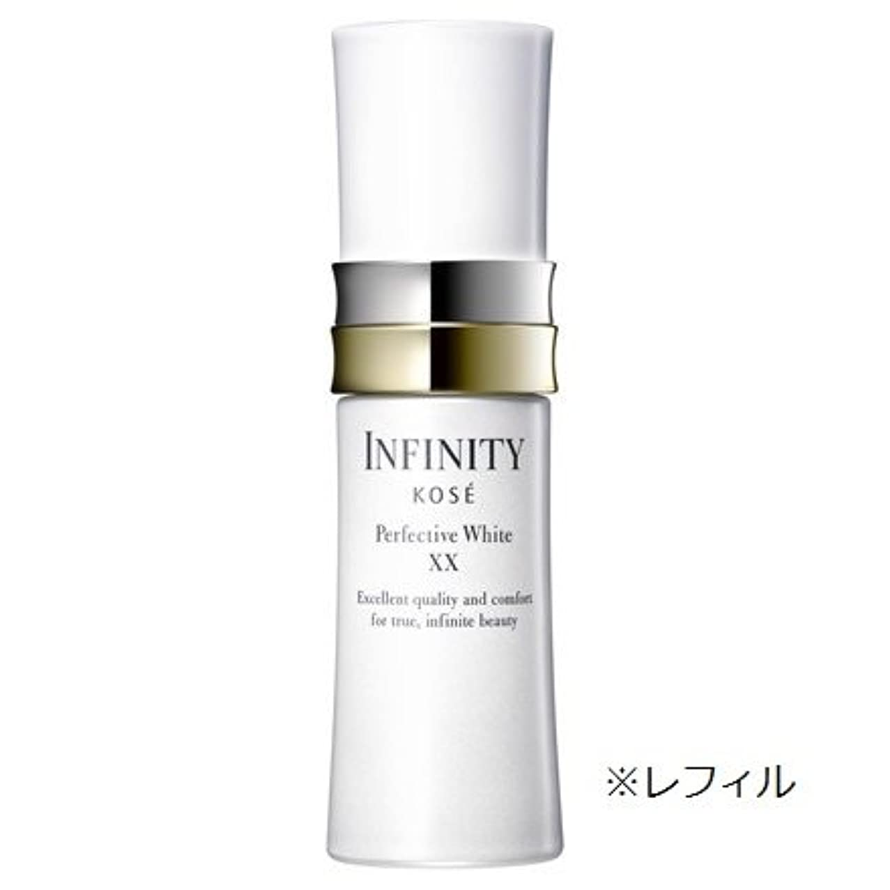 セットアップ意欲願望インフィニティ パーフェクティブ ホワイト XX (美白美容液) 40ml ※付けかえ用