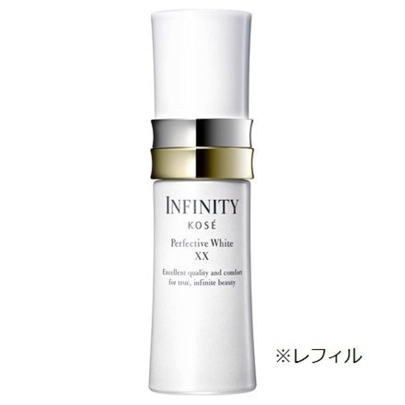 一般化する構造的飲み込むインフィニティ パーフェクティブ ホワイト XX (美白美容液) 40ml ※付けかえ用