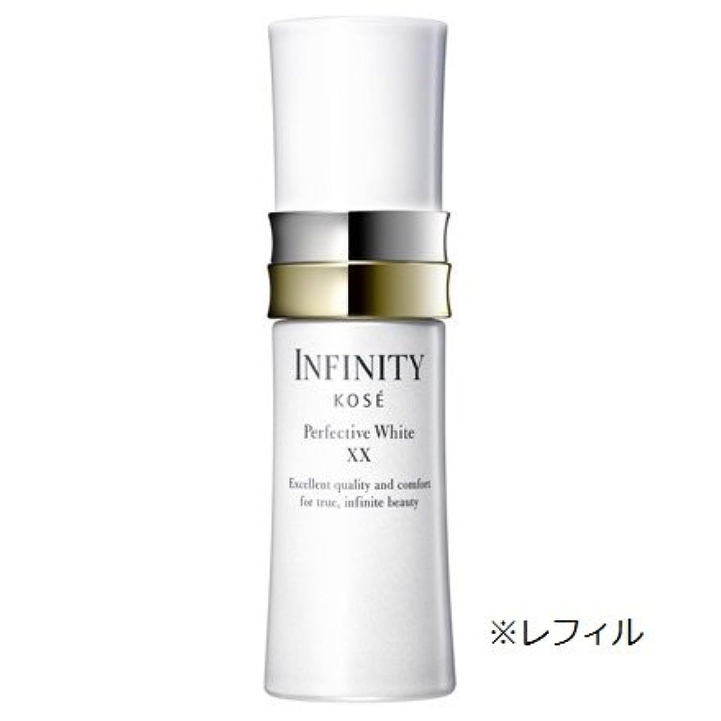繊維仕える慣らすインフィニティ パーフェクティブ ホワイト XX (美白美容液) 40ml ※付けかえ用