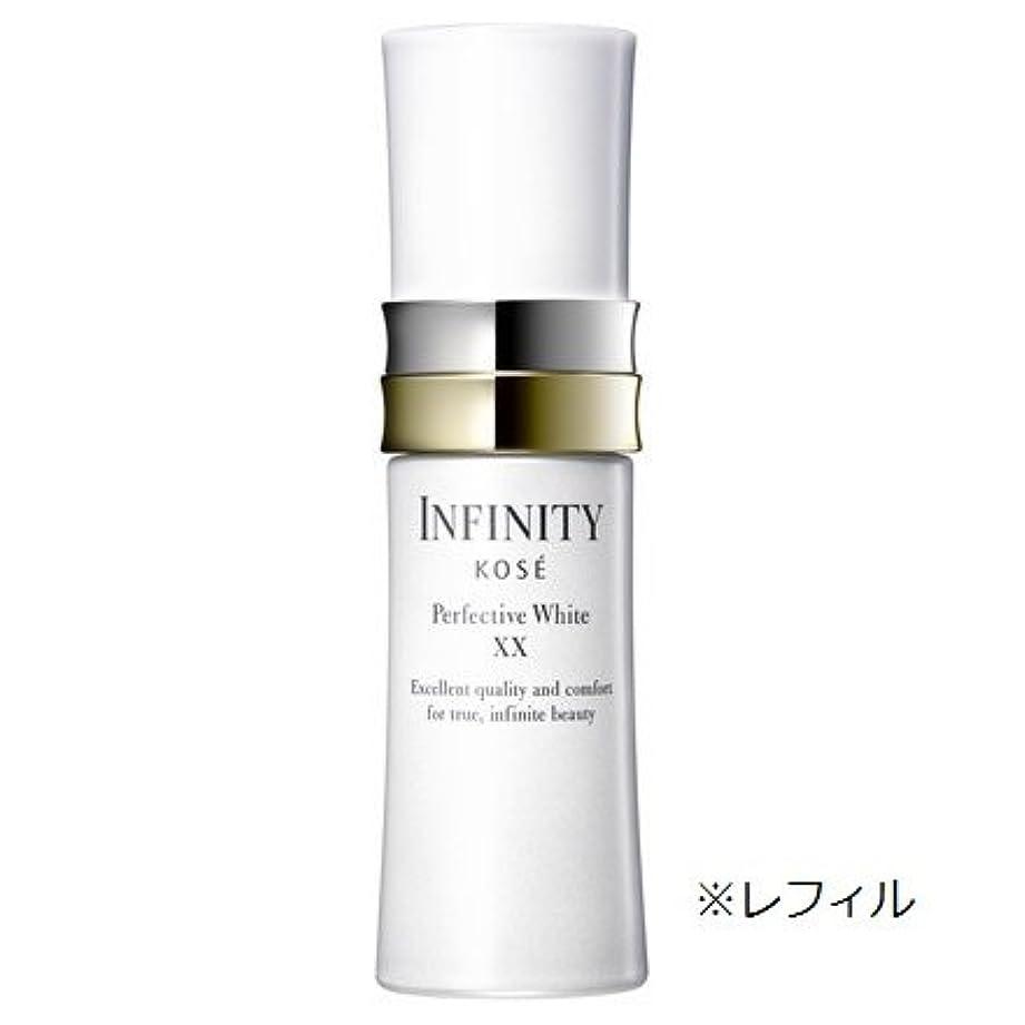 樹木湿度混沌インフィニティ パーフェクティブ ホワイト XX (美白美容液) 40ml ※付けかえ用