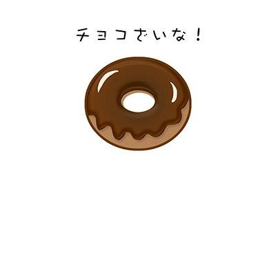 パンでダジャレ(チョコドーナツ)『猪口才な!』(Tシャツ・ホワイト)(XLサイズ) (STUDIO TOYA)