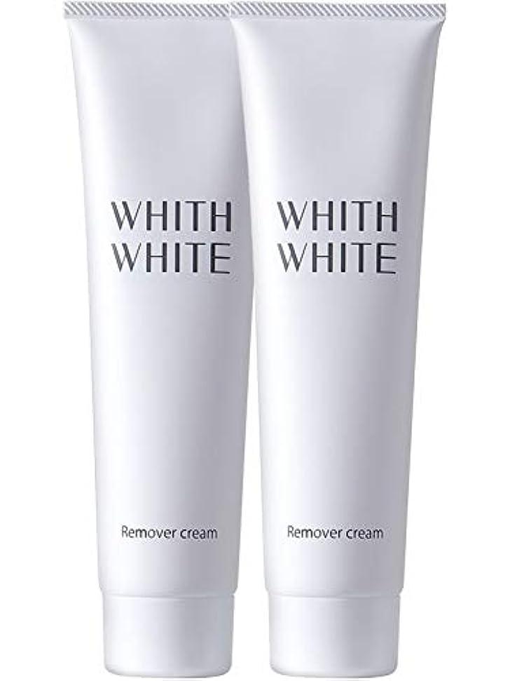 きれいに男性破壊的な除毛クリーム 医薬部外品 【 陰部 使用可能 】 150g×2本 セット フィス ホワイト