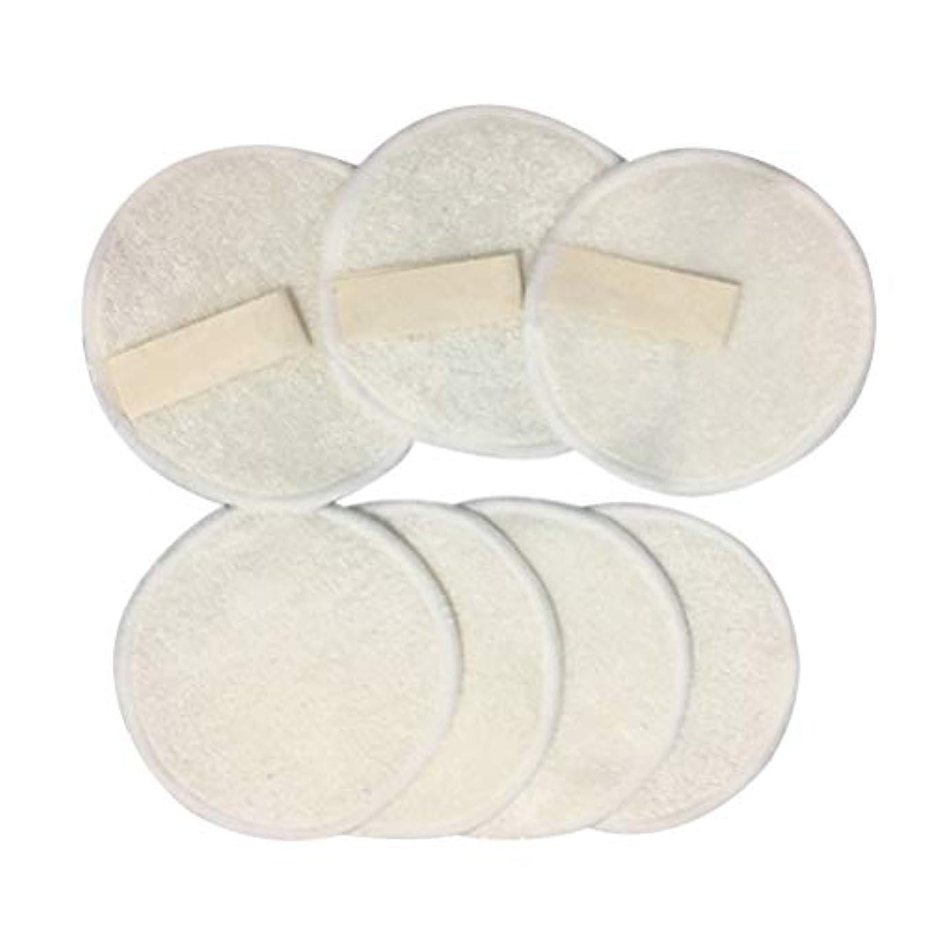 ミシン目織機どんよりしたSUPVOX 竹コットンパッド 天然コットン 化粧リムーバーパッド 再利用可能 化粧落としパッド メイク落とし 10枚セット 洗い簡単