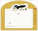 ポタリングキャット「フセン原稿用紙」白黒猫