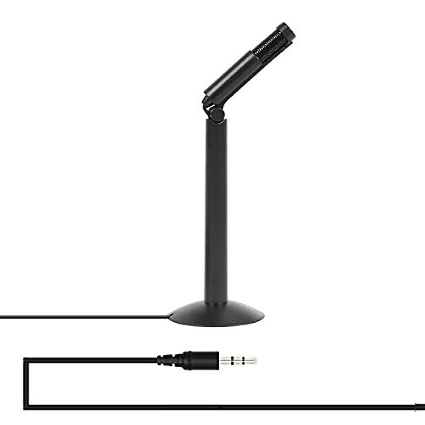 激怒餌利得コンデンサーマイク Yanmai SF-950 120度回転ヘッド3.5mmジャックスタジオステレオ録音用マイク、ケーブル長:1.3m、ライブブロードキャストショー、KTVなどのPCおよびMacと互換性があります(黒) ライブのYOUTUBEゲーム解説を記録する (色 : Black)