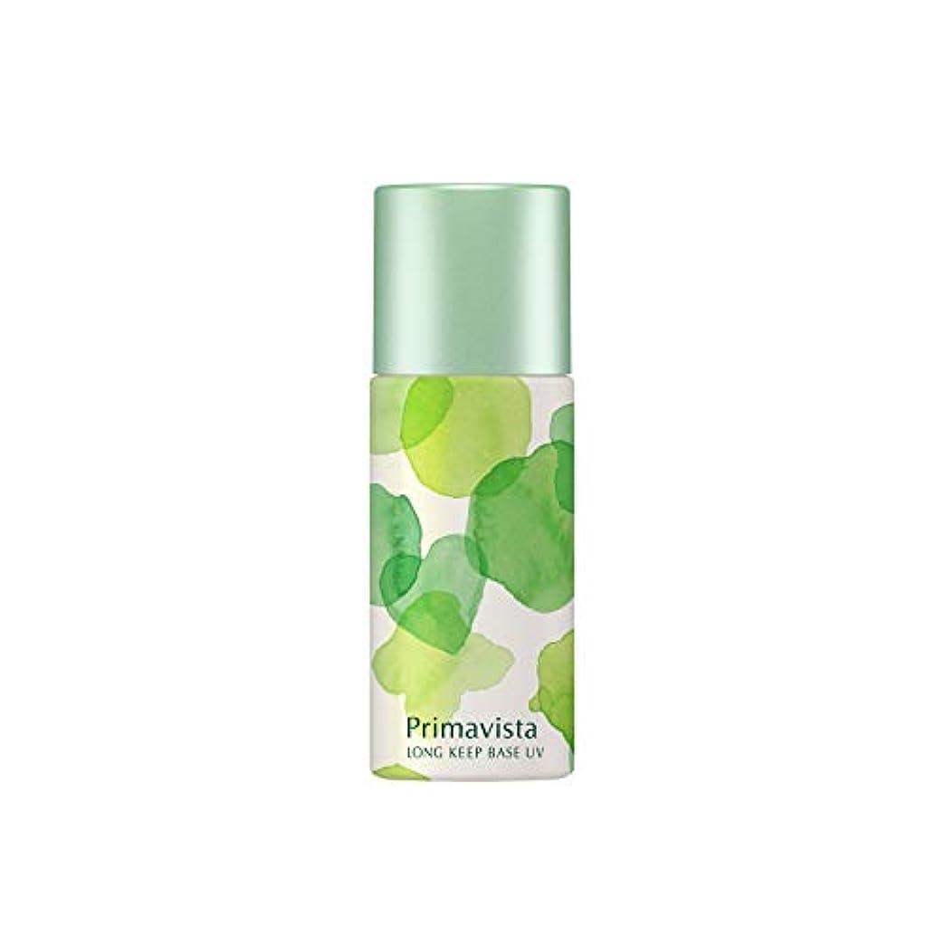 留め金ちっちゃい組み合わせるプリマヴィスタ 皮脂くずれ防止化粧下地UV SPF15/PA++ レモングラスの香り