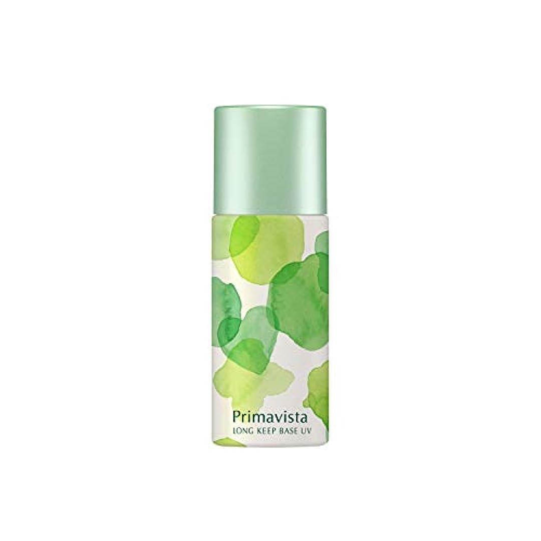 自治的黙閉じ込めるプリマヴィスタ 皮脂くずれ防止化粧下地UV SPF15/PA++ レモングラスの香り