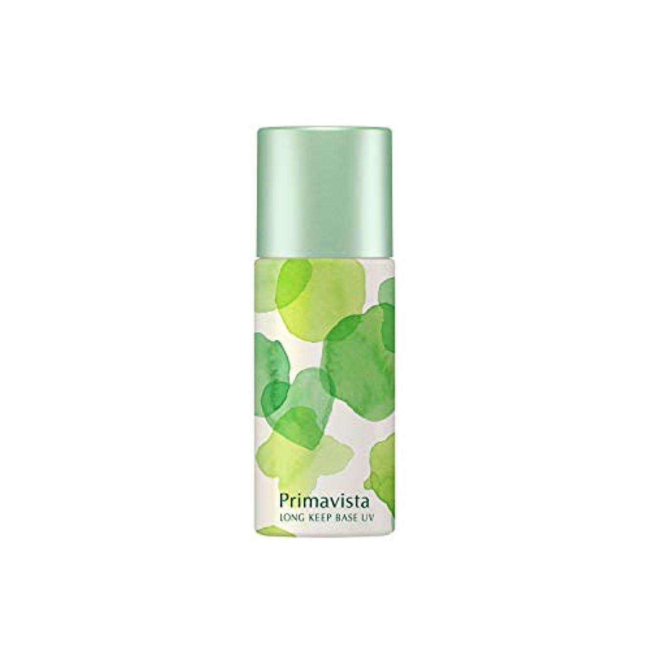 悪意のある持続的半球プリマヴィスタ 皮脂くずれ防止化粧下地UV SPF15/PA++ レモングラスの香り