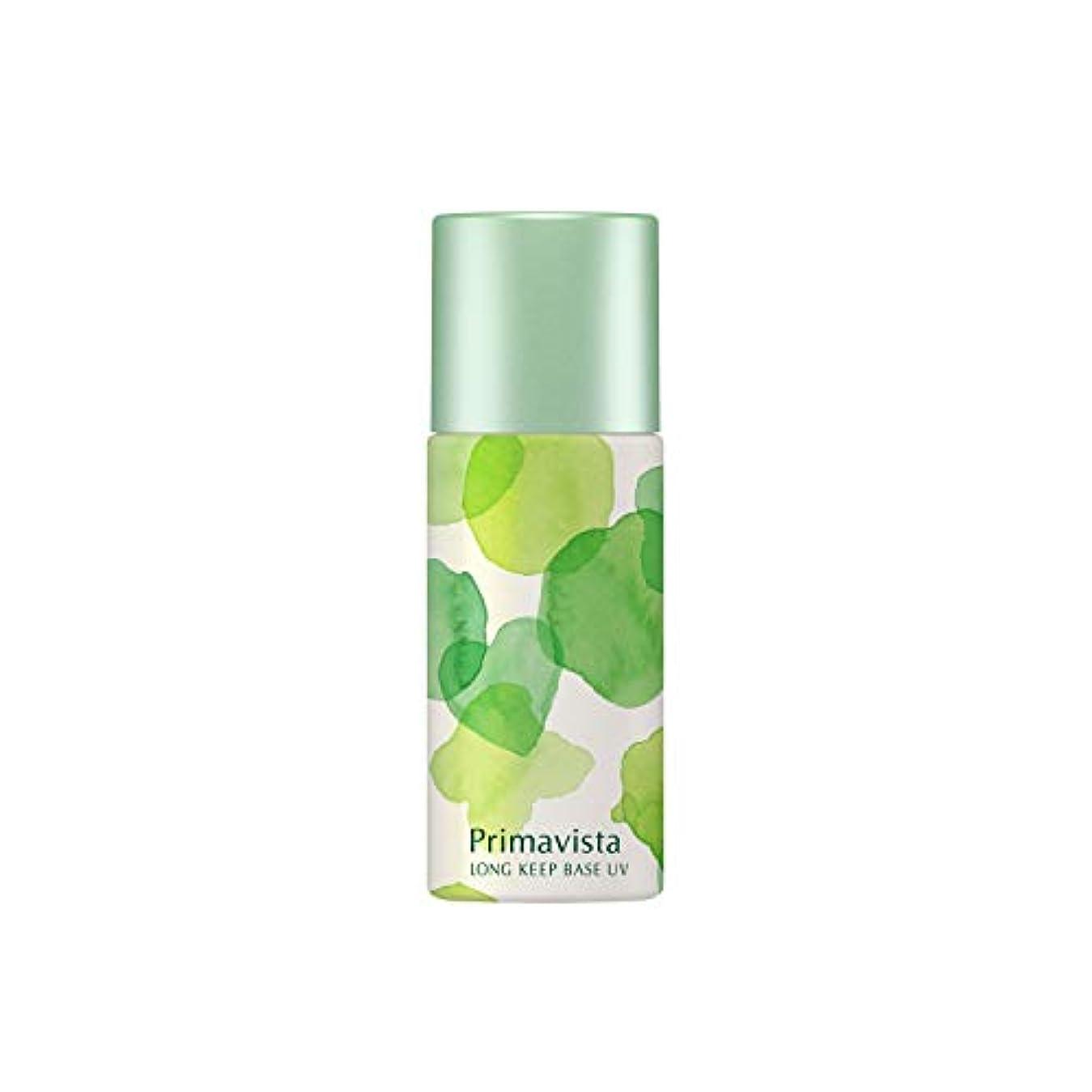 小説家郡人工プリマヴィスタ 皮脂くずれ防止化粧下地UV SPF20/PA++ レモングラスの香り