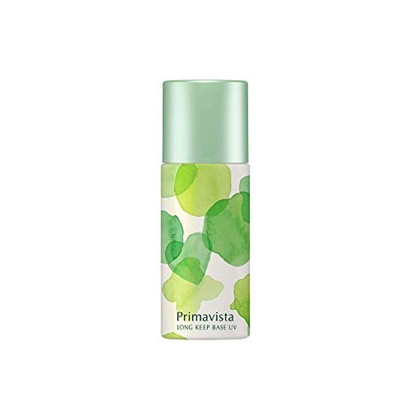 狂った聖書情熱プリマヴィスタ 皮脂くずれ防止化粧下地UV SPF20/PA++ レモングラスの香り