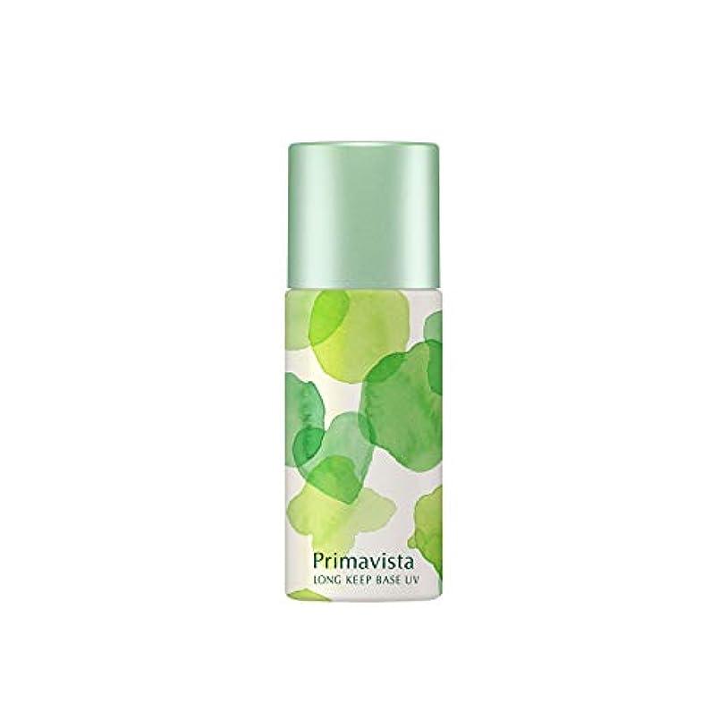 友情民兵祈るプリマヴィスタ 皮脂くずれ防止化粧下地UV SPF20/PA++ レモングラスの香り