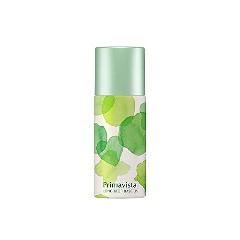 現れる疎外行為プリマヴィスタ 皮脂くずれ防止化粧下地UV SPF15/PA++ レモングラスの香り