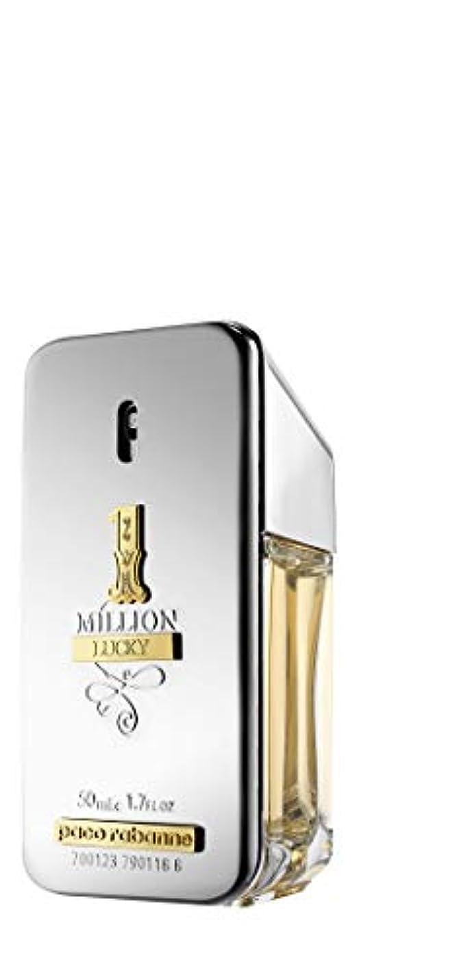 エール書き込みお茶パコラバンヌ One Million Lucky Eau De Toilette Spray 50ml/1.7oz並行輸入品
