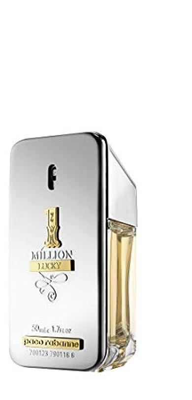 絶望真夜中露骨なパコラバンヌ One Million Lucky Eau De Toilette Spray 50ml/1.7oz並行輸入品