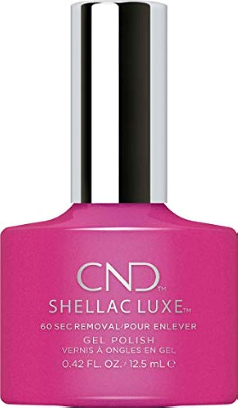 進捗漂流今CND Shellac Luxe - Tutti Frutti - 12.5 ml / 0.42 oz
