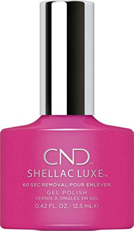アマゾンジャングル環境些細なCND Shellac Luxe - Tutti Frutti - 12.5 ml / 0.42 oz