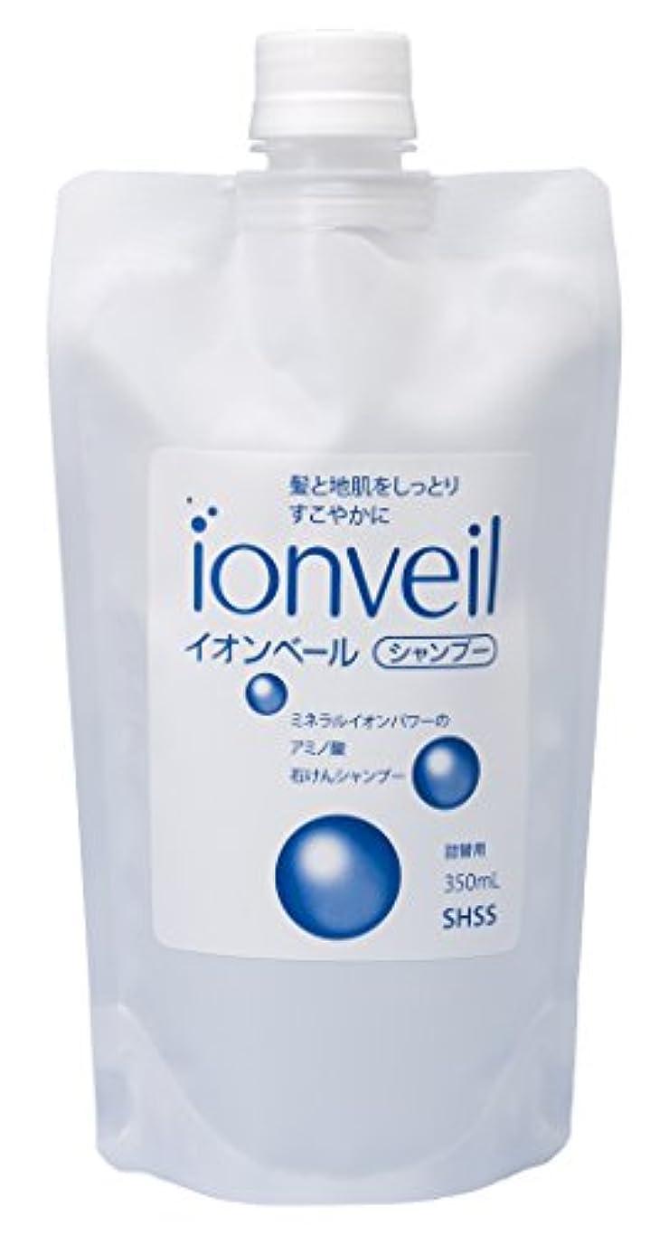 巧みなマウント世界的にイオンベールアミノ酸石けんシャンプー詰替え用