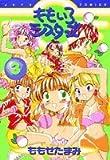 ももいろシスターズ 3 (ジェッツコミックス)