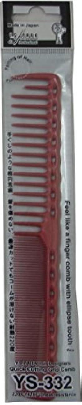 再発する曲がった締め切りYS Park 332 Quick Cutting Grip Comb - Red [並行輸入品]