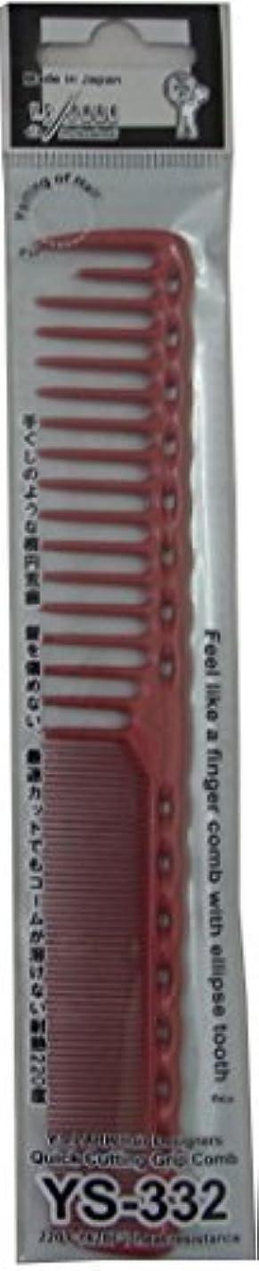 ワーカー甘やかす両方YS Park 332 Quick Cutting Grip Comb - Red [並行輸入品]