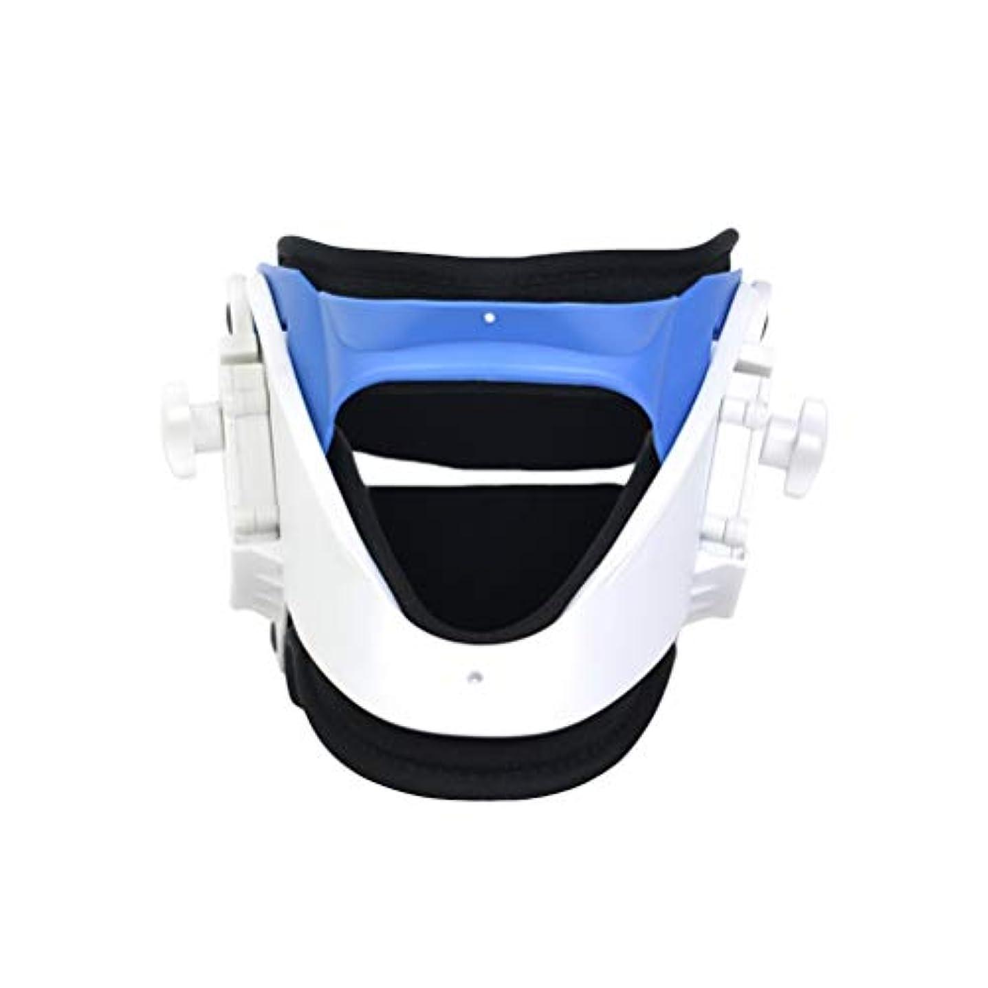 完全に乾く宝石側面Healifty堅い首の苦痛救助の傷害回復のための通気性の首サポート支柱調節可能な頚部つば