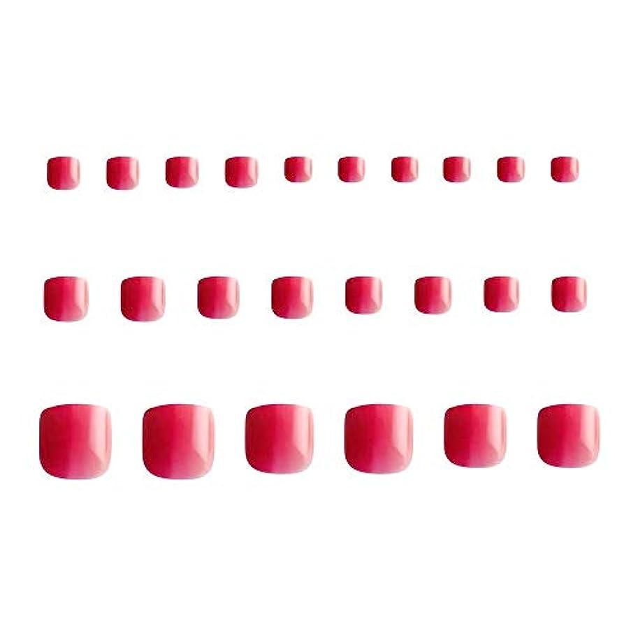 エミュレートする一握り限界24枚 グラデーション 短い 四角形 フルカバー ネイルチップ 足の爪 ピンク