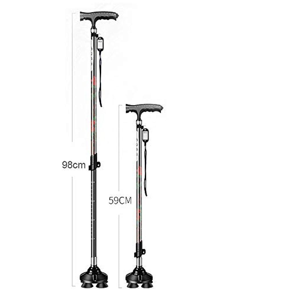考えた獣を必要としています松葉杖調節可能な杖、多機能伸縮杖、軽量、老人アンチスキッドウォーキングスティック